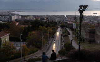 Φωτ. Konstantinos Tsakalidis / SOOC