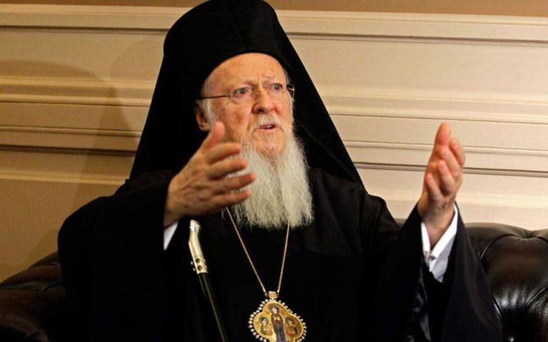 machi-me-tis-floges-epistoli-symparastasis-apo-ton-oikoymeniko-patriarchi-561458596