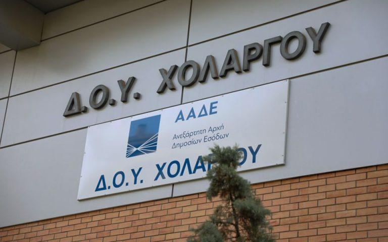 aade-sto-peitharchiko-eforiakoi-tis-doy-cholargoy-amp-8211-itan-kleisti-stis-11-to-proi-den-apantoyse-kanenas-sta-tilefona-561458191