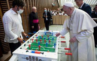 Και Πάπας και Αργεντίνος