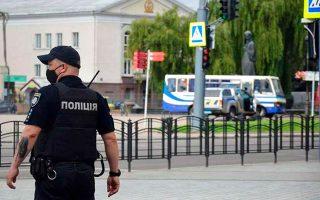 Φωτ. αρχείου: Ukrainian General Prosecutor's Office via AP
