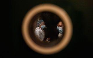 Φωτ. AP Photo/ Matilde Campodonico