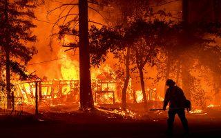 Φωτ. AP Newsroom