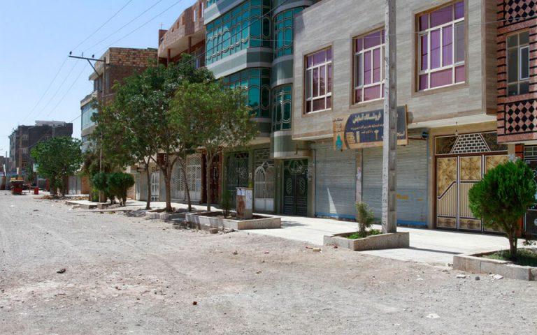afganistan-maches-se-megales-poleis-metaxy-talimpan-kai-kyvernitikon-dynameon-561454276