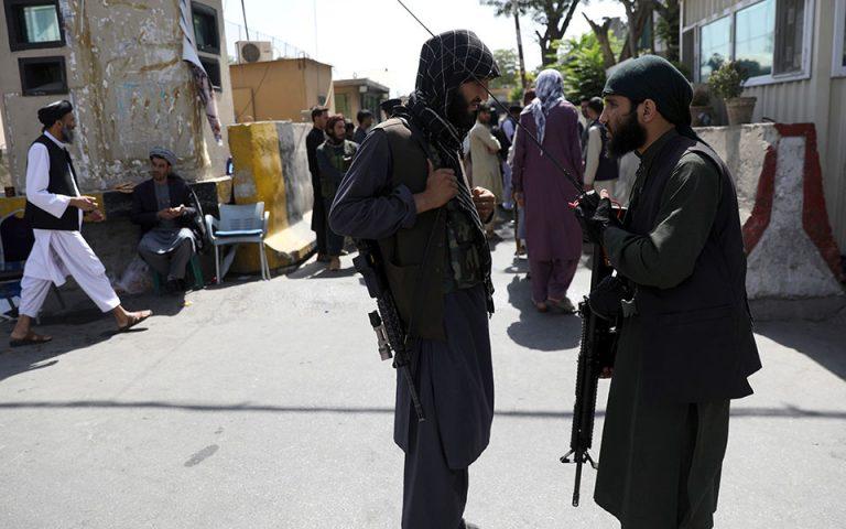afganistan-pos-tha-kyvernisoyn-oi-nikites-toy-polemoy-561467776