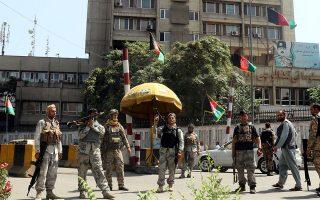 katarreei-i-afganiki-kyvernisi-skines-chaoys-stin-kampoyl0