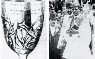 Το κύπελλο που αθλοθέτησε ο Γάλλος γλωσσολόγος και ελληνιστής Μισέλ Μπρεάλ, αυτός που εμπνεύστηκε στους πρώτους σύγχρονους Ολυμπιακούς Αγώνες της Αθήνας (1896), την επανάληψη του «διάσημου εκείνου δρόμου που εξετέλεσε ο στρατιώτης του Μαραθώνος»· δεν  υπάρχει Ελληνας που να μη γνωρίζει ποιος το κέρδισε.  Δεξιά ο επικός «νερουλάς του Μαρουσιού», γιος νερουλά, φουστανελοφόρος Σπύρος Λούης, πατριάρχης των μετέπειτα μαραθωνοδρόμων, την ώρα της απονομής κρατώντας τιμητικά διπλώματα και ένα κλαδί αγριελιάς από την Ολυμπία. Περιγραφή εποχής, λίγο μετά την είσοδο του θριαμβευτή στο Καλλιμάρμαρο: «Δονείται ο αήρ από τας νικητηρίους κραυγάς· πίλοι ρίπτονται, σείονται μανδήλια και μικραί ελληνικαί σημαίαι. Ολόκληρος λαός έξαλλος πανηγυρίζει, το πλήθος απαιτεί και αι μουσικαί ανακρούουν τον εθνικόν ύμνον. Η στιγμή είναι ιερά και οι παρευρισκόμενοι ξένοι κατανύσσονται και εις ποικίλας γλώσσας αντηχούσιν αι υπέρ της Ελλάδος επευφημίαι». Ο Λούης πέθανε σε συνθήκες πενίας τον Μάρτιο του 1940. Ο Πιερ ντε Κουμπερτέν είχε γράψει γι' αυτόν: Ενας θαυμάσιος βοσκός, ξένος προς τις μεθόδους της επιστημονικής προπονήσεως. Προετοιμάστηκε με νηστεία και προσευχή και θρυλείται ότι πέρασε τη νύχτα πριν τον αγώνα μπροστά στις άγιες εικόνες υπό το φως των κεριών.