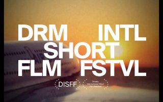 44o-diethnes-festival-tainion-mikroy-mikoys-dramas0
