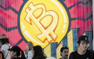 Ο Σατόσι Nακαμότο αφαίρεσε το όνομά του από το λογισμικό του bitcoin το 2010, ουσιαστικά παραχωρώντας τα δικαιώματα πνευματικής ιδιοκτησίας σε όλο τον κόσμο που συμμετείχε στο σύστημα. (Φωτ. EPA)