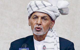 «Αιτία της σημερινής κατάστασης είναι ότι η απόφαση για απόσυρση των αμερικανικών στρατευμάτων ελήφθη ξαφνικά», τόνισε από το βήμα της Βουλής ο πρόεδρος του Αφγανιστάν, Ασράφ Γκάνι (φωτ. REUTERS / Stringe).