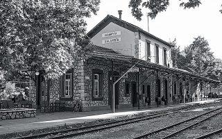 90-chronia-prin-3-8-19310