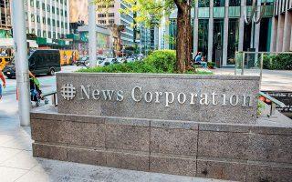 O όμιλος του μεγιστάνα Ρούπερτ Μέρντοχ, News Corporation, αποφάσισε να αποκτήσει την εταιρεία πληροφοριών σχετικά με την αγορά πετρελαίου Oil Price Information Service αντί 1,15 δισ. δολαρίων από τις S&P Global και IHS Markit.