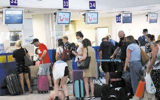 Από τις 30 Αυγούστου μέχρι τις 12 Σεπτεμβρίου εκτιμάται ότι ο ημερήσιος μέσος όρος πτήσεων θα κυμαίνεται από 1.500 έως 2.500 (φωτ. ΙΝΤΙΜΕ).