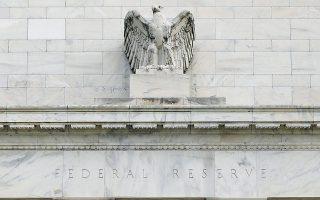 Η αναθέρμανση του πληθωρισμού ίσως ανατρέψει τις τωρινές προσδοκίες της Fed για μια αφ' εαυτής υποχώρηση των πιέσεων στις τιμές.