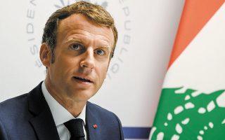 Ο Γάλλος πρόεδρος Εμανουέλ Μακρόν κατά την ομιλία του στη διεθνή τηλεδιάσκεψη για τη στήριξη του λαού του Λιβάνου.