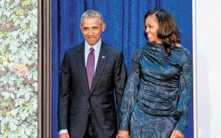 Ο περιορισμός των προσκεκλημένων του ζεύγους Ομπάμα προκάλεσε μεγάλη απογοήτευση σε αξιωματούχους της κυβέρνησης, προσωπικότητες του χώρου της τέχνης και φυσικά σε δωρητές του Δημοκρατικού Κόμματος (φωτ. A.P. Photo / Andrew Harnik).