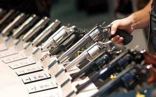 Η προσφυγή αφορά μονάδες των Smith & Wesson (SWBI.O), Barrett Firearms, Colt's Manufacturing Company, Glock Inc, Sturm, Ruger & Co. (φωτ. A.P. Photo / John Locher)