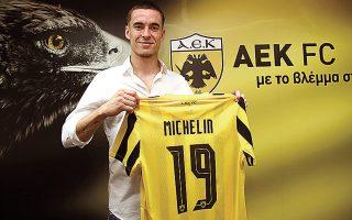Ο Κλεμάν Μισελέν υπέγραψε συμβόλαιο τετραετούς διαρκείας (φωτ. INTIME NEWS).