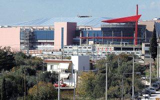 Το Golden Hall αποτιμάται σε 250 εκατ. ευρώ, το The Mall Athens σε 432 εκατ. ευρώ και το Mediterranean Cosmos σε 178 εκατ. ευρώ (φωτ. ΑΠΕ).