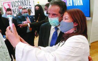 O Aντριου Κουόμο ποζάρει για να βγάλει σέλφι με γυναίκα σε εκδήλωση για την πανδημία. Το χέρι του στην πλάτη της... Φωτ. EPA / CARLO ALLEGRI