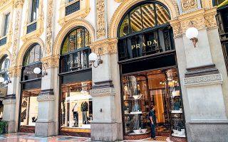 Υποψήφιοι για να συμμετέχουν σε έναν ιταλικό «πρωταθλητή» της μόδας, ανάλογο των γαλλικών ομίλων Kering και LVHM,  είναι αρκετοί από τους μεγάλους ιταλικούς οίκους μόδας, όπως οι Dolce & Gabbana, Tod's, Salvatore Ferragamo και Prada,  αλλά και κάποιοι μικρότεροι, όπως οι Brunello Cucinelli και Missoni (φωτ. SHUTTERSTOCK).