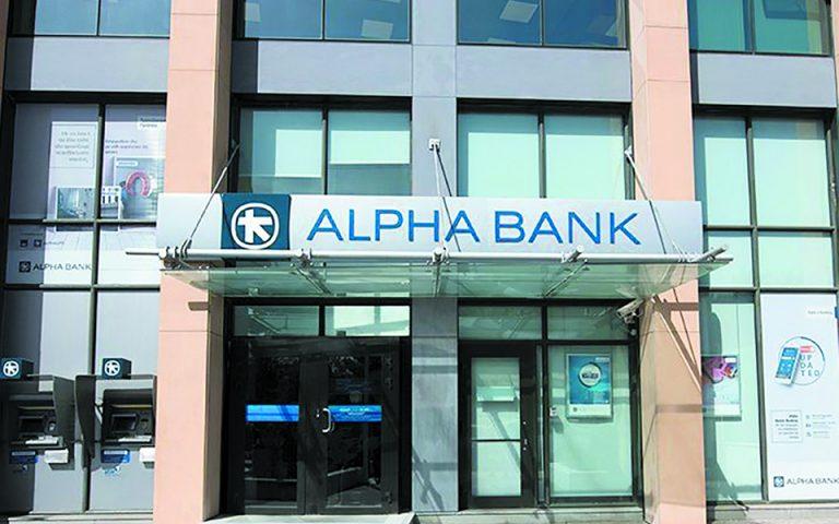 prochoroyn-ta-schedia-promitheas-kai-skyline-tis-alpha-bank-561460246