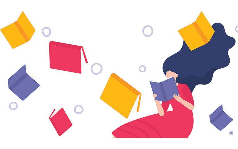 Πάρτε ζωές από τα βιβλία