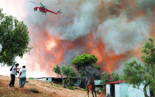 Η κλιματική αλλαγή και τα αποτελέσματά της: Περισσότερες πλημμύρες τους χειμερινούς μήνες και περισσότερους καύσωνες και πυρκαγιές (φωτ. από τη φωτιά στον Αγιο Στέφανο την Παρασκευή) τους θερινούς προβλέπουν οι ειδικοί για τις επόμενες δεκαετίες. Επίσης, «ιδιαιτέρως κρίσιμα ζητήματα να αντιμετωπιστούν είναι η ερημοποίηση και η απώλεια της βιοποικιλότητας», λέει η Θεοδώρα Αντωνακάκη. Φωτ. INTIME NEWS / ΔΗΜΗΤΡΗΣ ΚΑΠΑΝΤΑΗΣ
