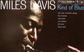 Το εμβληματικό τζαζ άλμπουμ «Kind of Blue» κυκλοφόρησε στις 17 Αυγούστου του 1959. Πρώτο κομμάτι στον δίσκο, το αξεπέραστο «So What».
