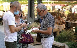 Στη Γαλλία τέθηκε από χθες σε εφαρμογή το «υγειονομικό πάσο», που είναι απαραίτητο για την είσοδο σε καφέ, εστιατόρια και σιδηροδρομικούς σταθμούς, παρά τις έντονες αντιδράσεις από μερίδα του πληθυσμού (φωτ. A.P. Photo / Daniel Cole).