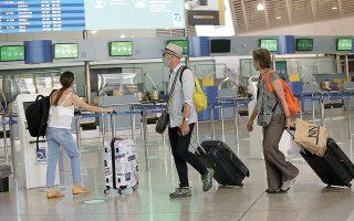 Ολοι οι τουριστικοί προορισμοί εμφανίζουν νούμερα αφίξεων στα αεροδρόμια της χώρας καλύτερα από αυτά του 2020 και σε ποσοστά άνω του 50% της αντίστοιχης πρώτης εβδομάδας του Αυγούστου 2019.