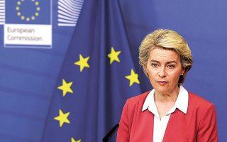 «Η Ευρωπαϊκή Επιτροπή θα σταθεί στο πλευρό σας έτσι ώστε το σχέδιο ''Ελλάδα 2.0'' να στεφθεί με επιτυχία», σημείωσε η κ. φον ντερ Λάιεν.