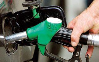 Κατά 5,8% αυξήθηκαν οι τιμές στις μεταφορές, λόγω αύξησης κυρίως των τιμών σε καύσιμα και λιπαντικά, στα καινούργια αυτοκίνητα και στα αεροπορικά εισιτήρια.