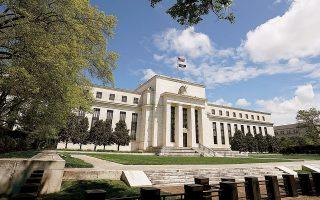Στην περίπτωση μιας στροφής πολιτικής από τη Federal Reserve, ο χρυσός δεν αντιμετωπίζεται τόσο ως ελκυστική επένδυση που προσφέρει προστασία έναντι του πληθωρισμού.