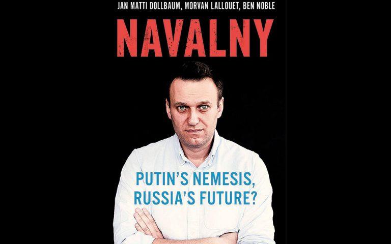 i-rosia-toy-navalni-561462973