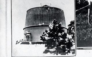 90-chronia-prin-11-8-19310