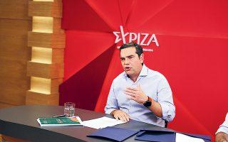Στη συνέντευξη Τύπου, ο Αλ. Τσίπρας υποστήριξε πως το «επιτελικό κράτος στον πιο κρίσιμο τομέα, που αφορά την ασφάλεια των πολιτών, αποδείχθηκε ξεχαρβαλωμένο και ελάχιστα επιτελικό» (φωτ. INTIME NEWS).
