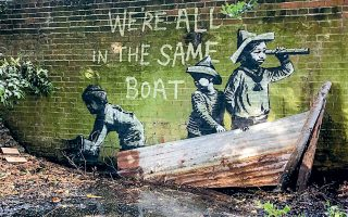 Στον Banksy είναι πολύ πιθανό να ανήκει το νέο έργο στο Λόουστοφτ.