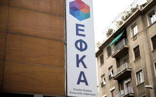Τα ποσά που θα λάβουν από τον ΕΦΚΑ ως αμοιβή όσοι πιστοποιηθούν θα ξεκινούν από 30 ευρώ και μπορεί να ξεπεράσουν τα 200 ευρώ, ενώ δεν απαγορεύεται οι ιδιώτες να ζητούν από τους ασφαλισμένους επιπλέον αμοιβή. ΙΝΤΙΜΕ