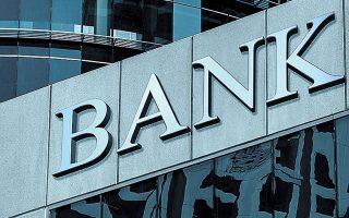 Αν η επιτάχυνση του πληθωρισμού διαρκέσει για μεγάλο χρονικό διάστημα, θα αναγκάσει σύντομα τις κεντρικές τράπεζες να περιορίσουν τις πολιτικές στήριξης των οικονομιών τους.
