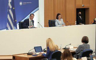 Κατά τη διάρκεια συνέντευξης Τύπου, ο κ. Μητσοτάκης παραδέχθηκε πως το πρόγραμμα του εμβολιασμού έχει χαλαρώσει και πρόσθεσε πως με το πέρας των διακοπών η κυβέρνηση θα επιχειρήσει να το βάλει και πάλι στην ατζέντα (φωτ. ΑΠΕ-ΜΠΕ).