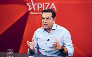 Για τον Αλέξη Τσίπρα αποτελεί στοίχημα να πάρει μια δημοσκοπική ανάσα μέσα στο φθινόπωρο. (Φωτ. INTIME NEWS)