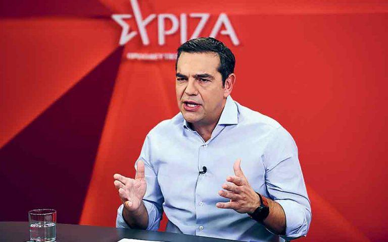 aifnidiasmos-me-nea-taktiki-apo-al-tsipra-561466210