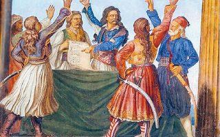 Λεπτομέρεια τοιχογραφίας της Βουλής με την ορκωμοσία των πληρεξουσίων της Α΄ Εθνοσυνέλευσης, της Επιδαύρου.