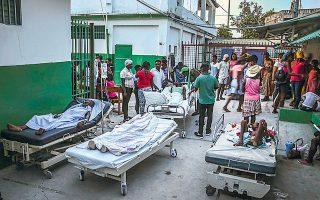 Τα νοσοκομεία έχουν γεμίσει, καθώς από τα 7,2 Ρίχτερ τραυματίστηκαν τουλάχιστον 6.000 Αϊτινοί. Επίσης έμειναν άστεγοι περισσότεροι από 30.000 (φωτ. A.P. Photo/Joseph Odelyn).
