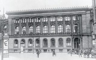 90-chronia-prin-17-8-19310