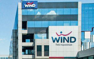 Στη United εκτιμούν πως μπορούν να μειώσουν σημαντικά το κόστος στους δύο ομίλους, Wind και Nova, οι οποίοι πρόκειται να ενοποιηθούν εταιρικά και λειτουργικά. Παράλληλα, το business plan προβλέπει επενδύσεις όχι μόνο σε υποδομές, αλλά και σε περιεχόμενο, ενώ μεγάλη βαρύτητα θα δοθεί στην ανάπτυξη δικτύου οπτικών ινών.