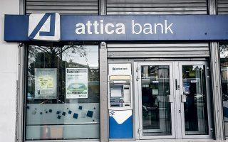 Επόμενο βήμα μετά την έκδοση των τίτλων είναι η διάθεσή τους από το Δημόσιο είτε στους υφιστάμενους μετόχους της Τράπεζας Αττικής είτε σε νέους ιδιώτες επενδυτές, με τιμή εξαγοράς 0,1530 ευρώ ανά τίτλο (φωτ. ΑΠΕ).
