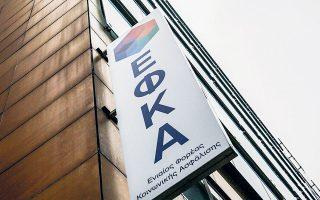Αυτή την εβδομάδα ο ΕΦΚΑ έχει προγραμματίσει πληρωμές ύψους 22,5 εκατ.