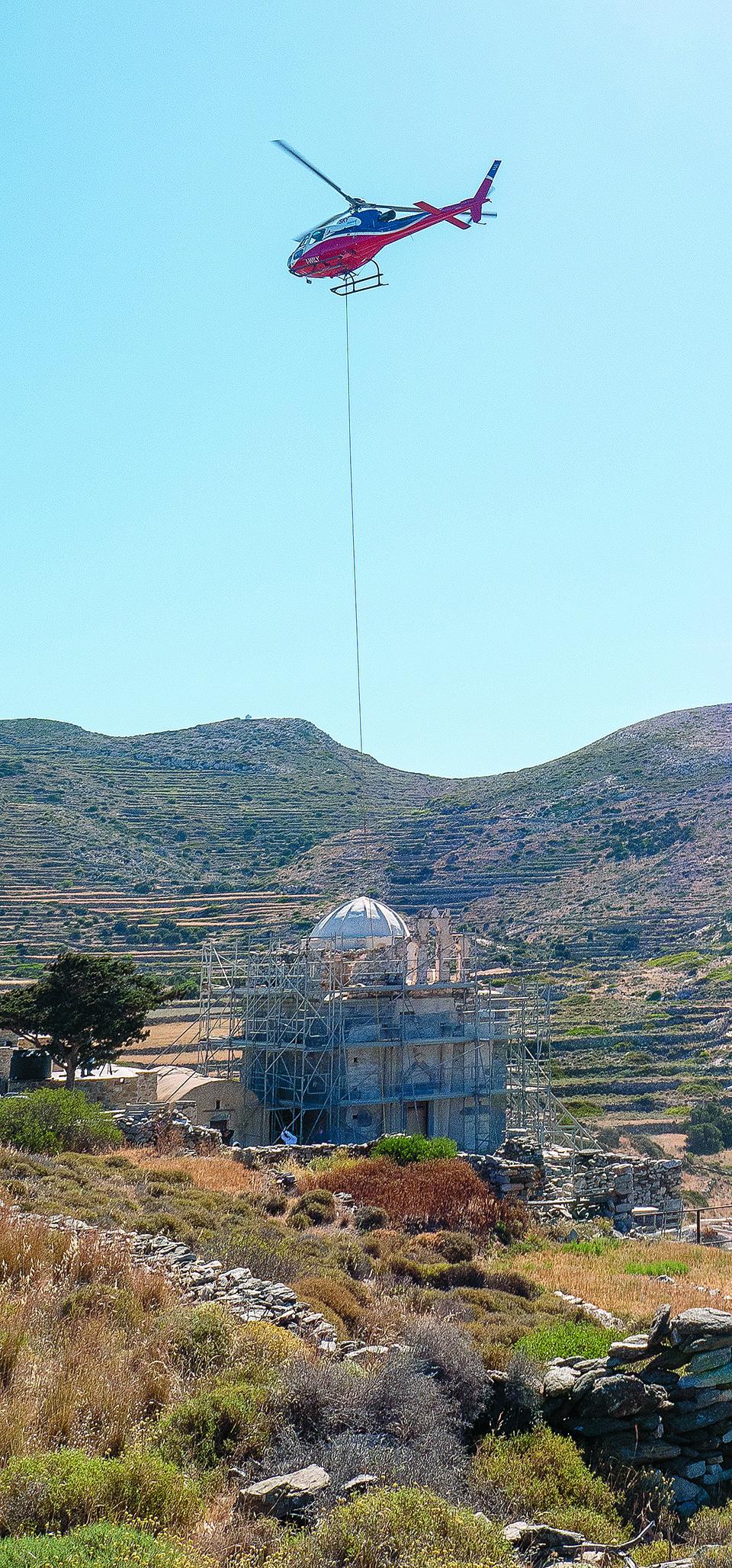 i-episkopi-tha-giortasei-xana3